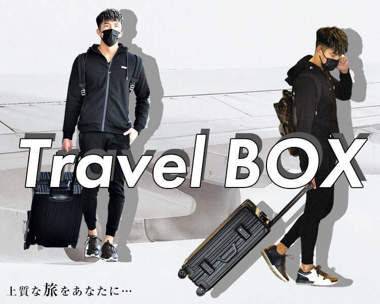 /bn/bn-box.jpg