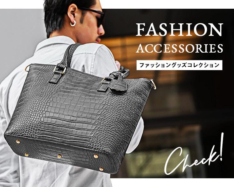 /bn/goodscollection.jpg