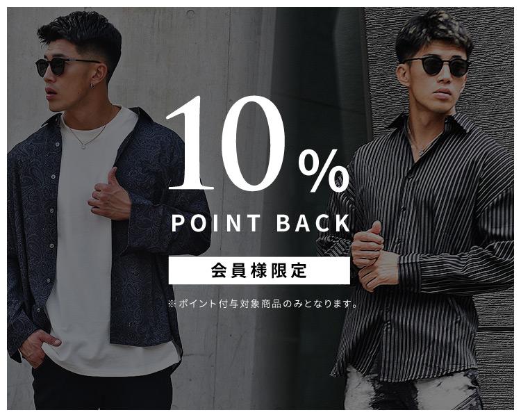 /bn/point10_bn.jpg
