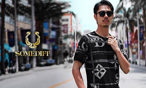 SOMEDIFF