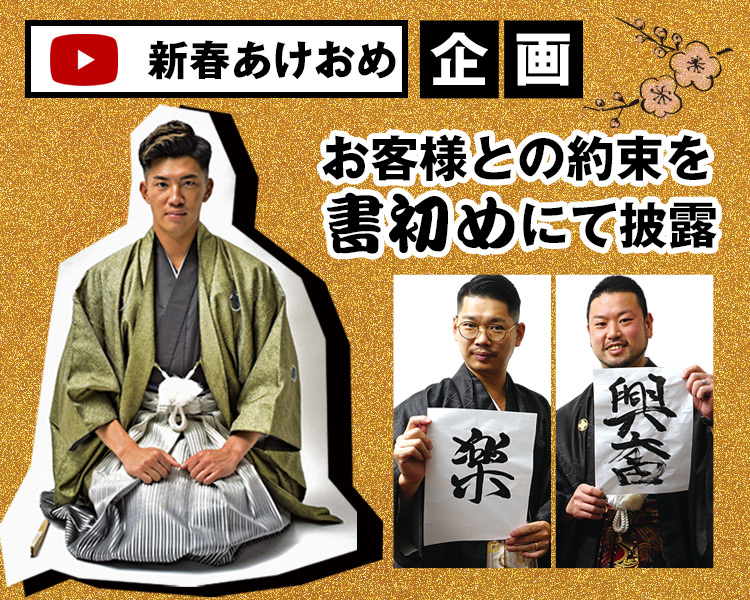 jokerYouTubeチャンネル