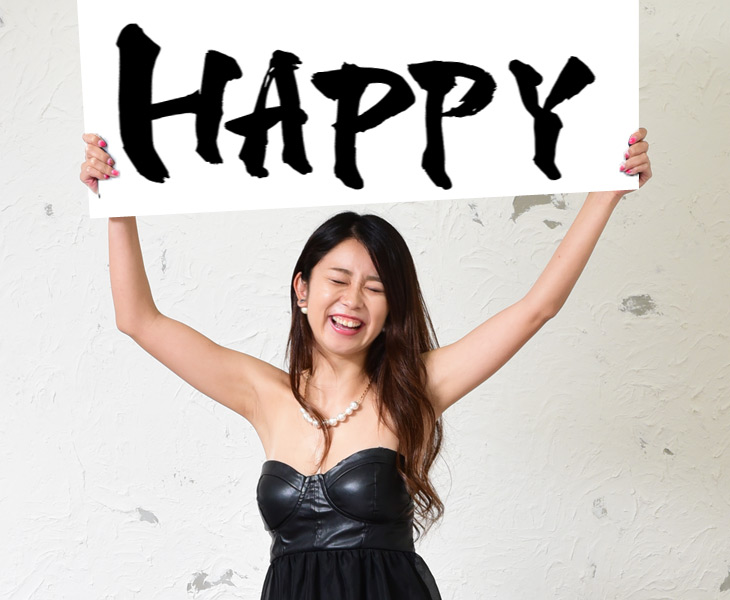 HAPPYな画像