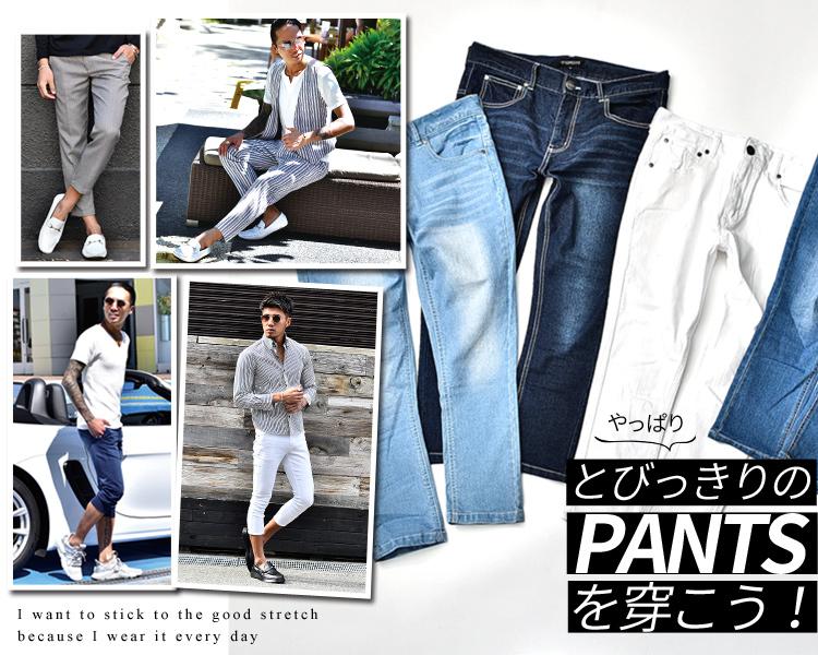 /pants-j.jpg