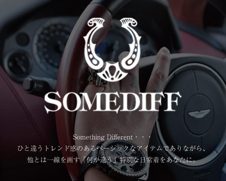 /somediffbana-.jpg