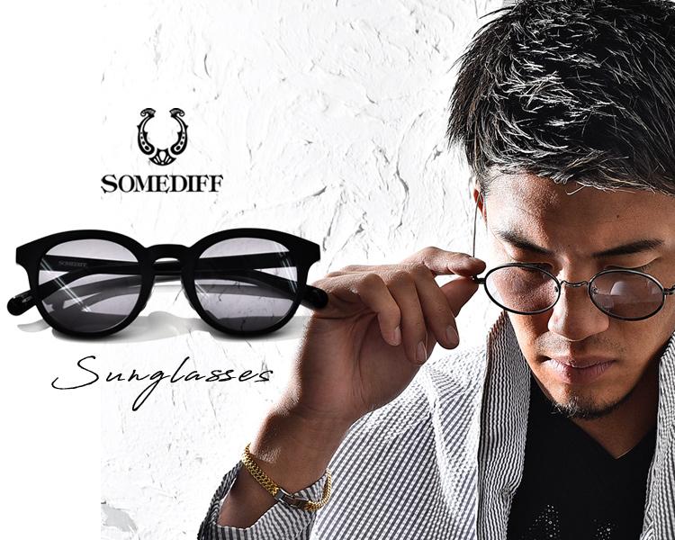 /sunglasses-j.jpg