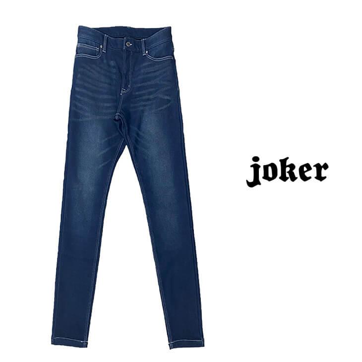 joker(ジョーカー) 暖パンツ