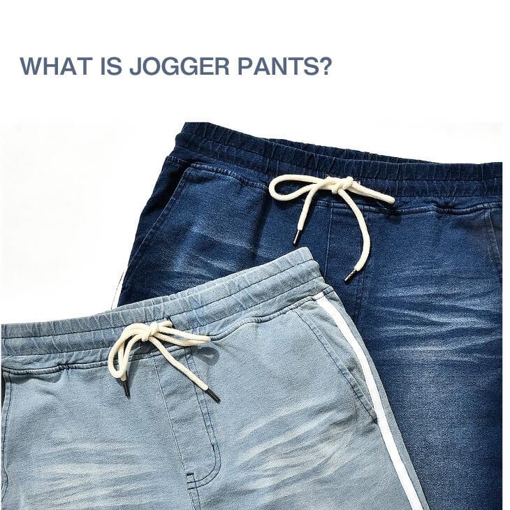 ジョガーパンツ